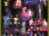 circus-poster-2